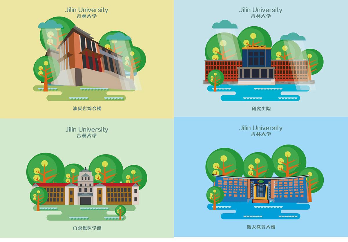 吉林大学文化产品策划_29.jpg
