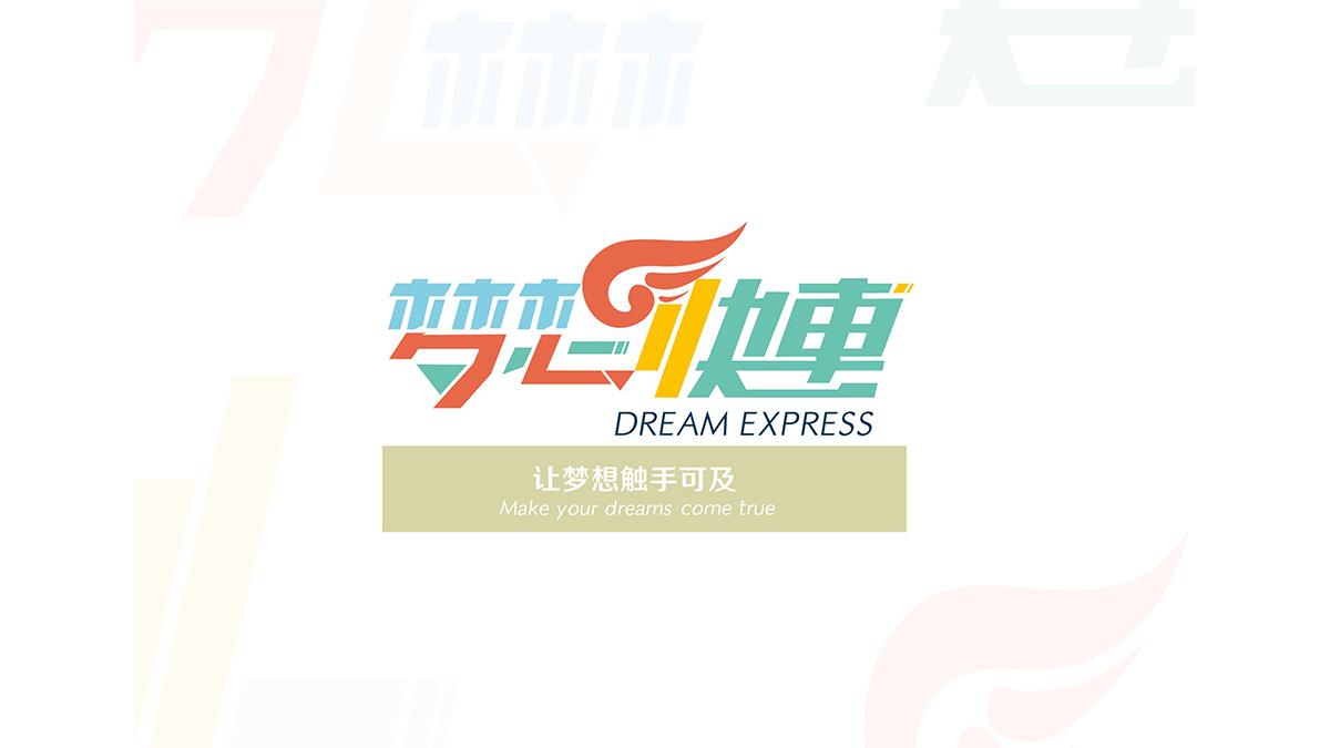 福彩 策劃_61.jpg