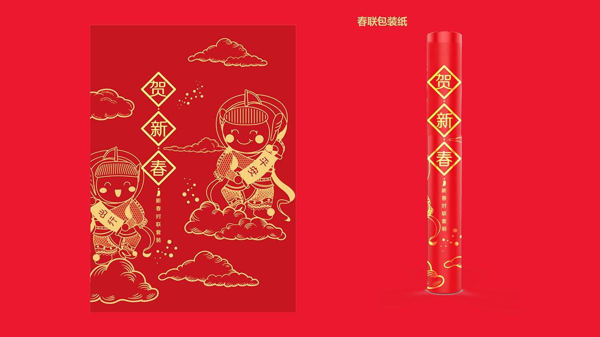 紅旗招財進寶新年禮包_07.jpg
