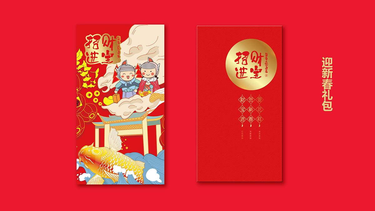 紅旗招財進寶新年禮包_06.jpg