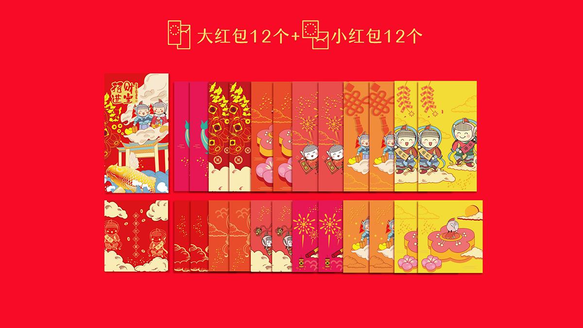 紅旗招財進寶新年禮包_11.jpg