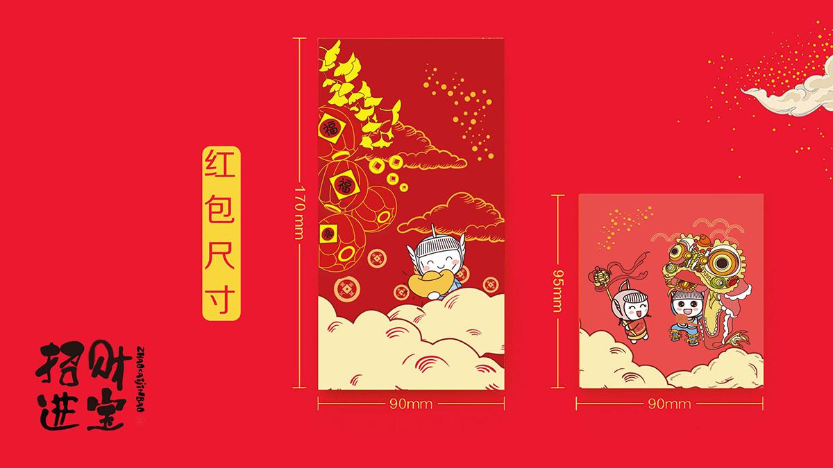 紅旗招財進寶新年禮包_16.jpg