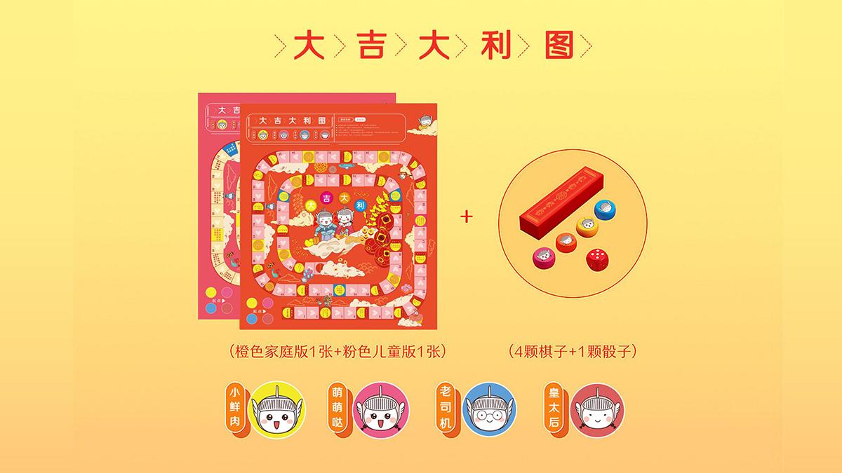 紅旗招財進寶新年禮包_19.jpg