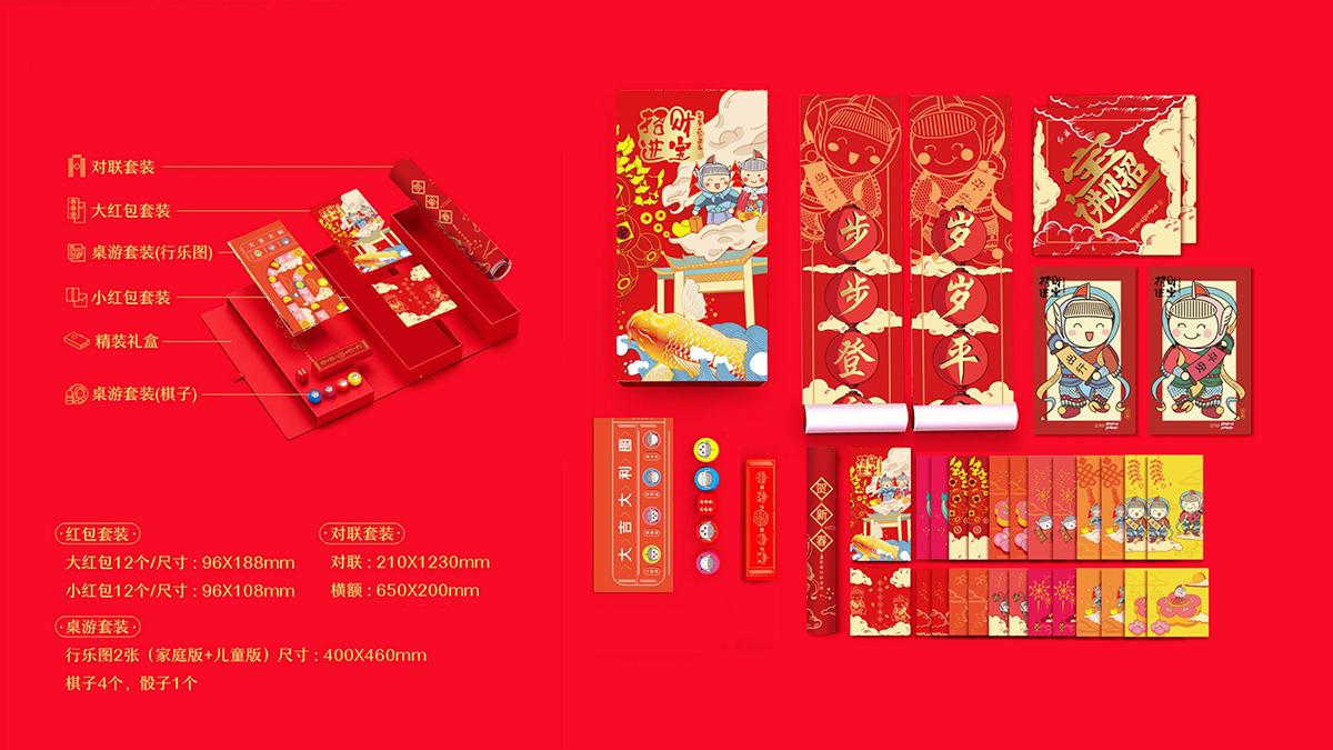 紅旗招財進寶新年禮包_23.jpg