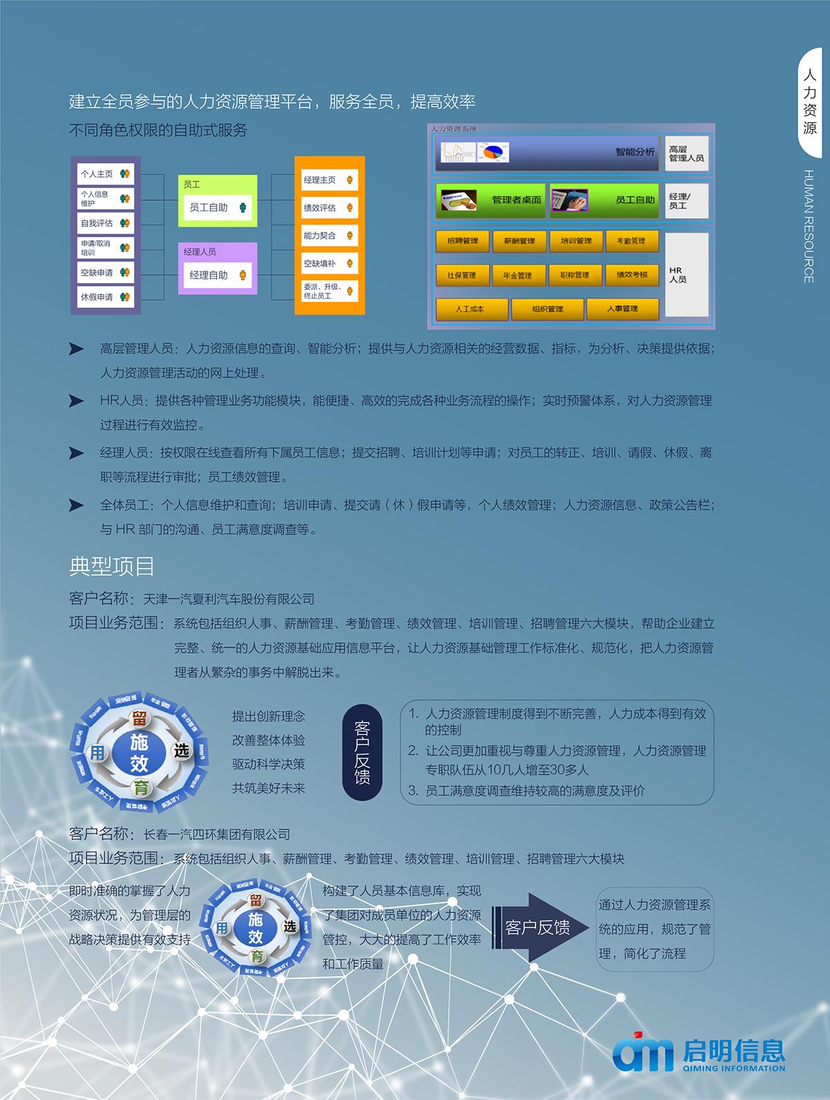启明-浅蓝-05.jpg