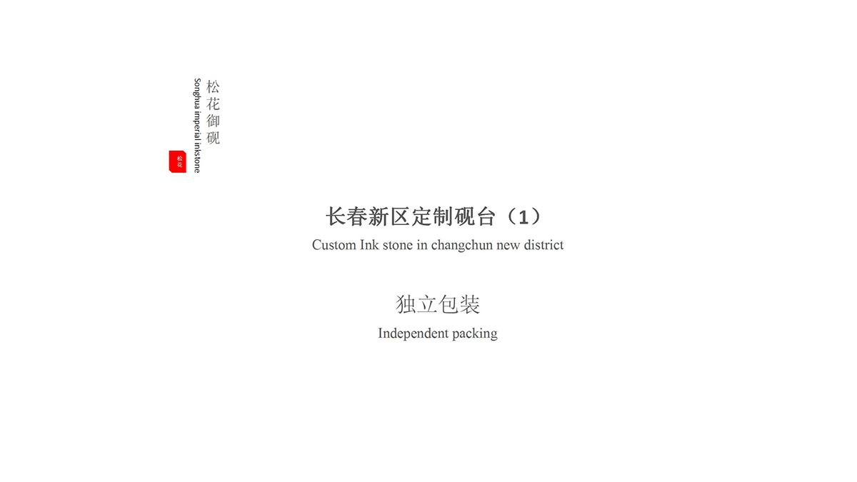 長春新區城市禮品_23.jpg