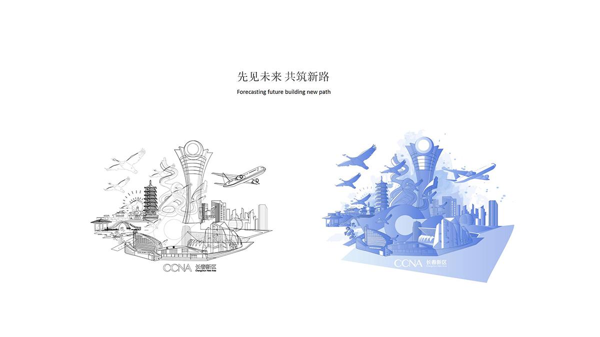 長春新區城市禮品_33.jpg