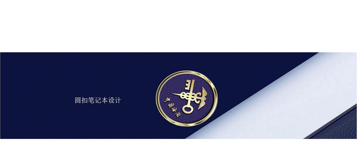 中國海關 (2)_17.jpg