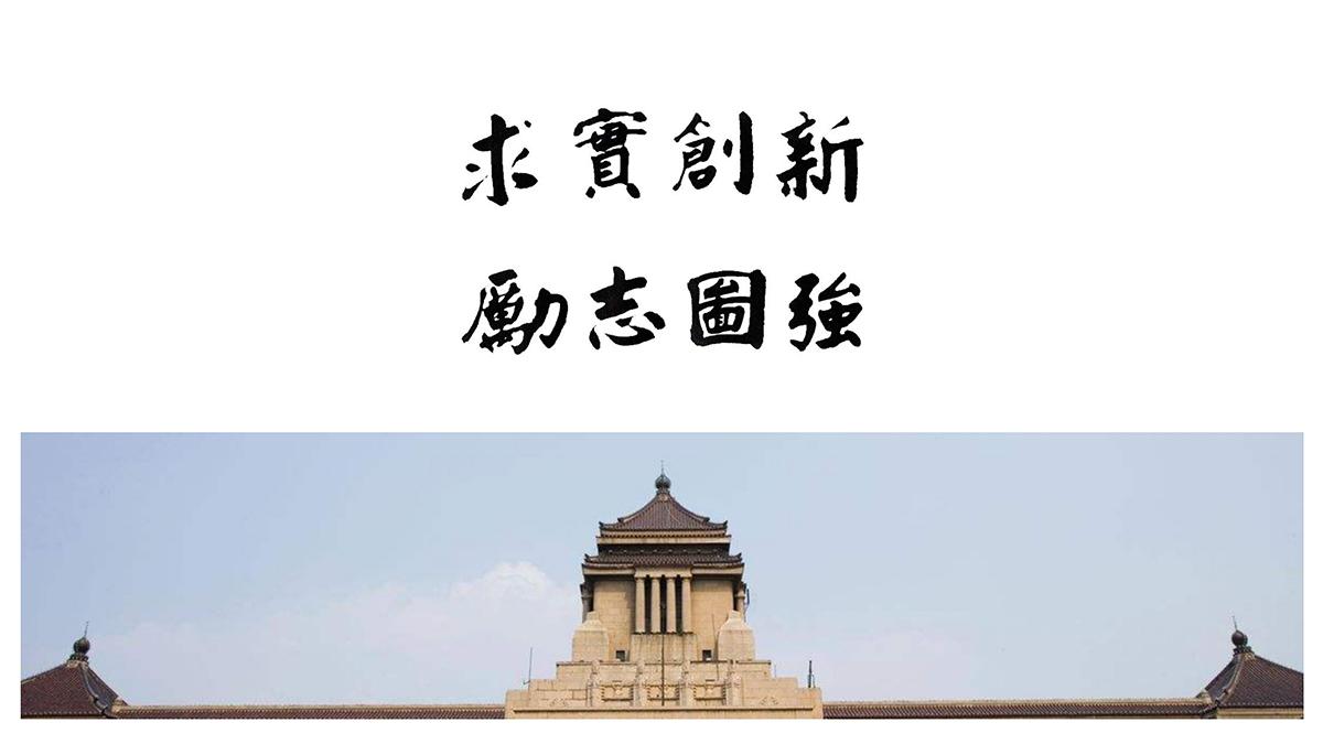吉林大学文化产品策划_02.jpg