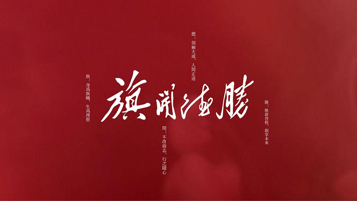 红旗演示ppt_03.jpg