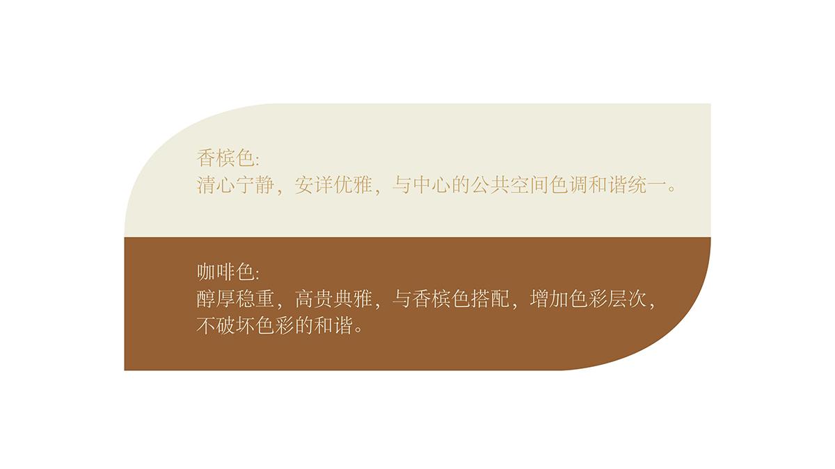 仁大導視系統方案_04.jpg