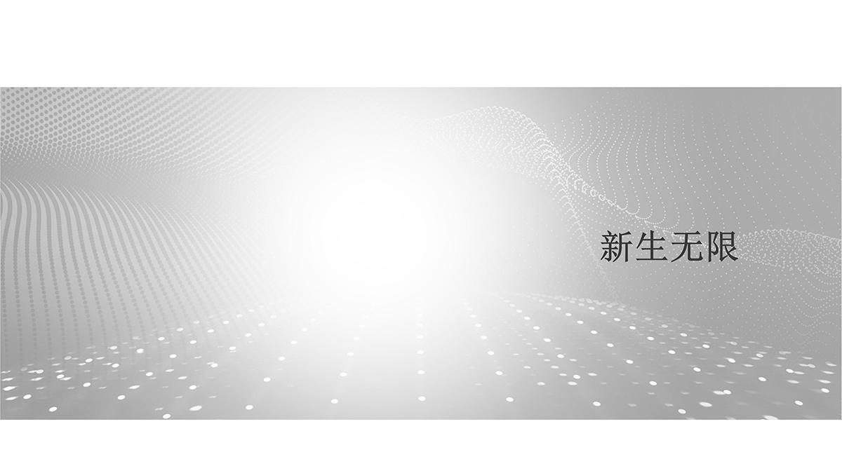 红旗演示ppt_31.jpg