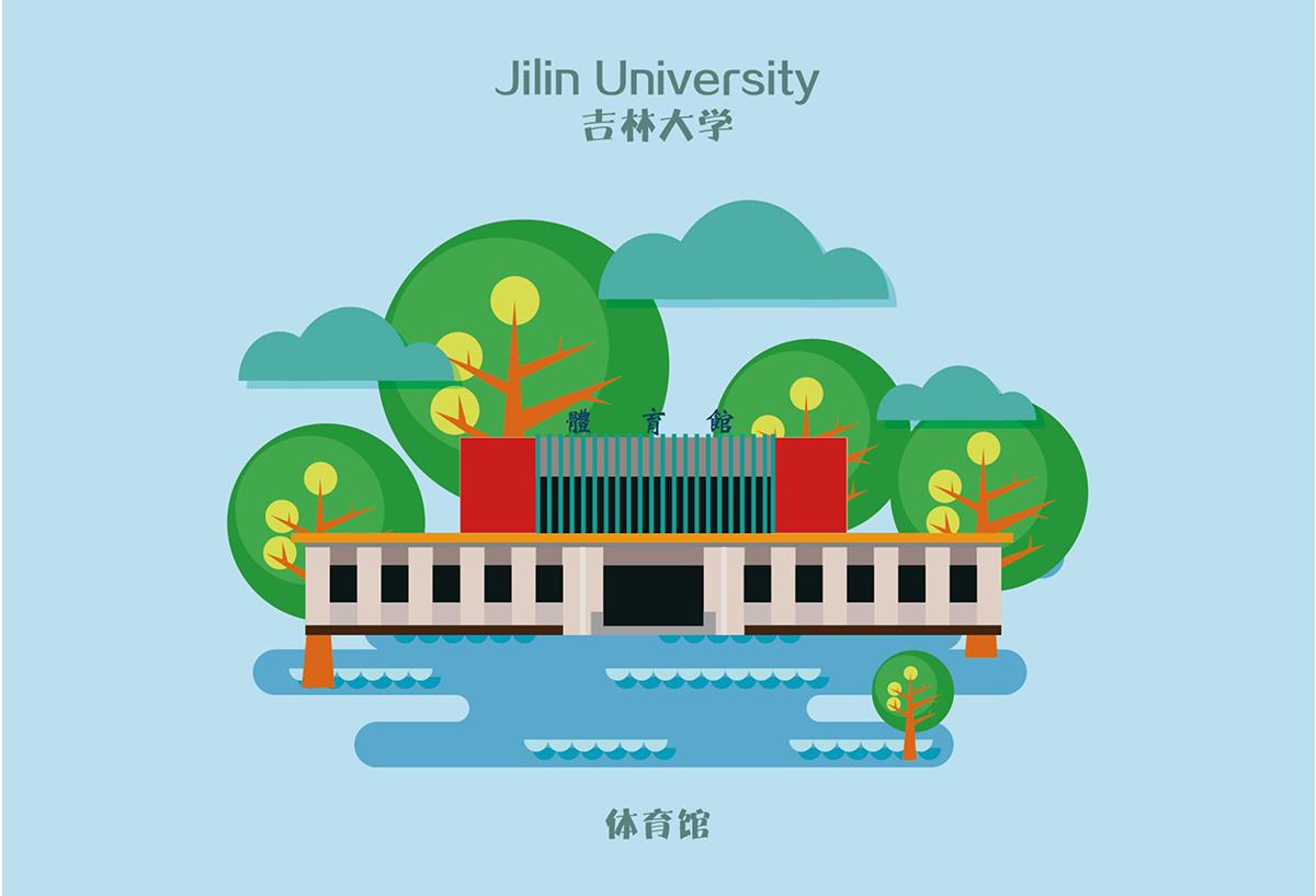 吉林大学文化产品策划_26.jpg
