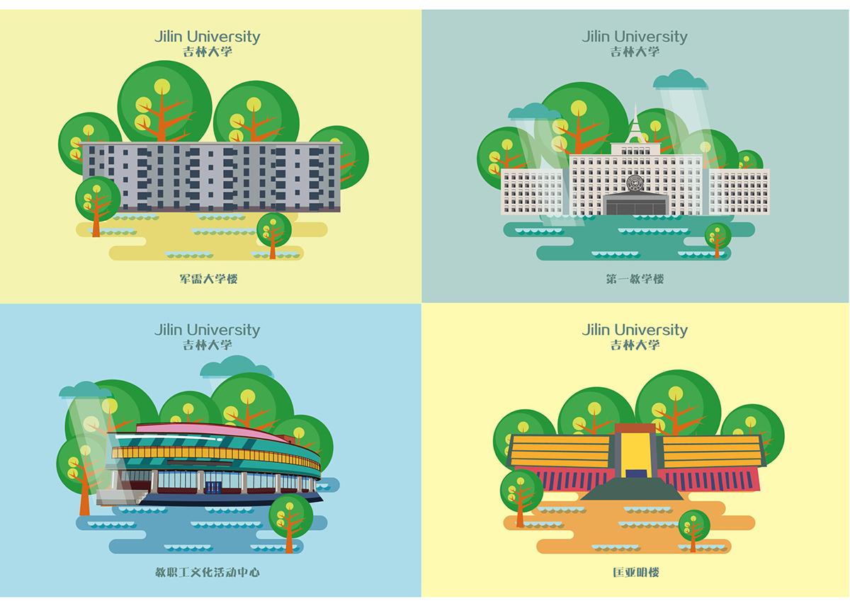 吉林大学文化产品策划_28.jpg