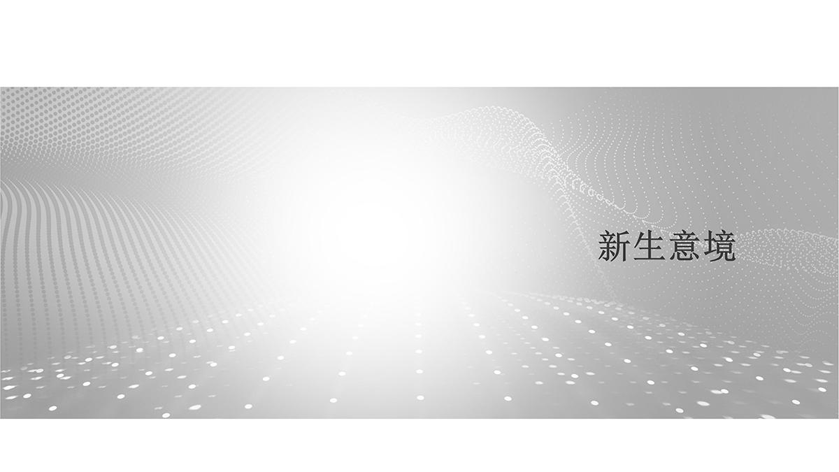 红旗演示ppt_44.jpg